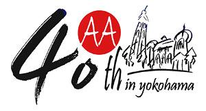 AA日本40周年記念集会ロゴ